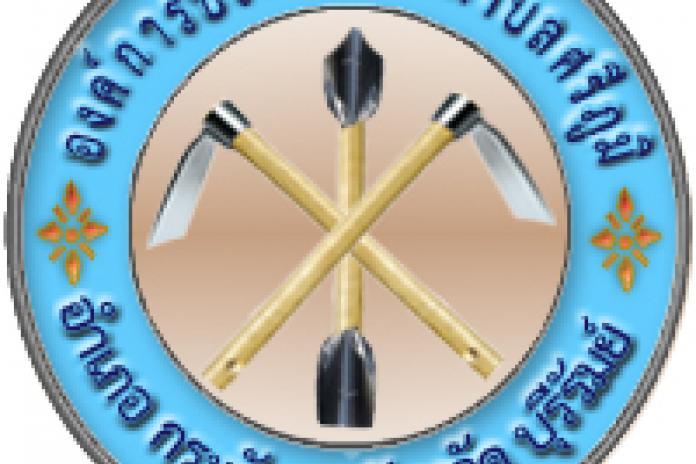 เอกสารเผยแพร่ความรู้เกี่ยวกับพระราชบัญญัติข้อมูลข่าวสารราชการ พ.ศ. ๒๕๔๐