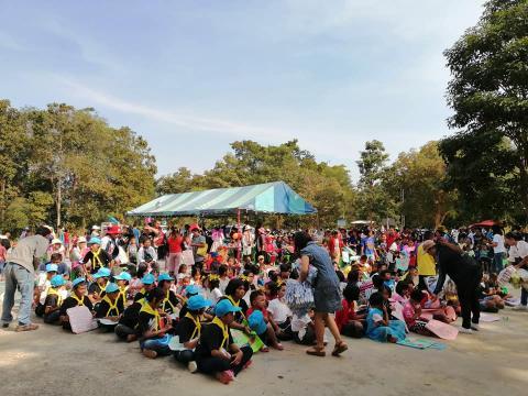 โครงการวันเด็กแห่งชาติ